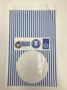 pyroll pakkaus paperipussi leipäpussi lähileipä pussi paperbag